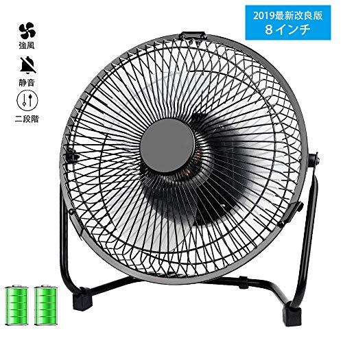 RoomClip商品情報 - YsinoBear USB扇風機 卓上扇風機 ファン 充電式 5200mAhバッテリー搭載 静音 8インチ 360度回転 3枚羽根 熱中症対策 8時間連続使用 オフィス アウトドア