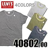 Levis LEVIS VINTAGE リーバイス ヴィンテージ デッドストック 半袖 Tシャツ メンズ デッドストック 40802-00