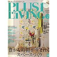 PLUS1 LIVING (プラスワン リビング) 2007年 02月号 [雑誌]