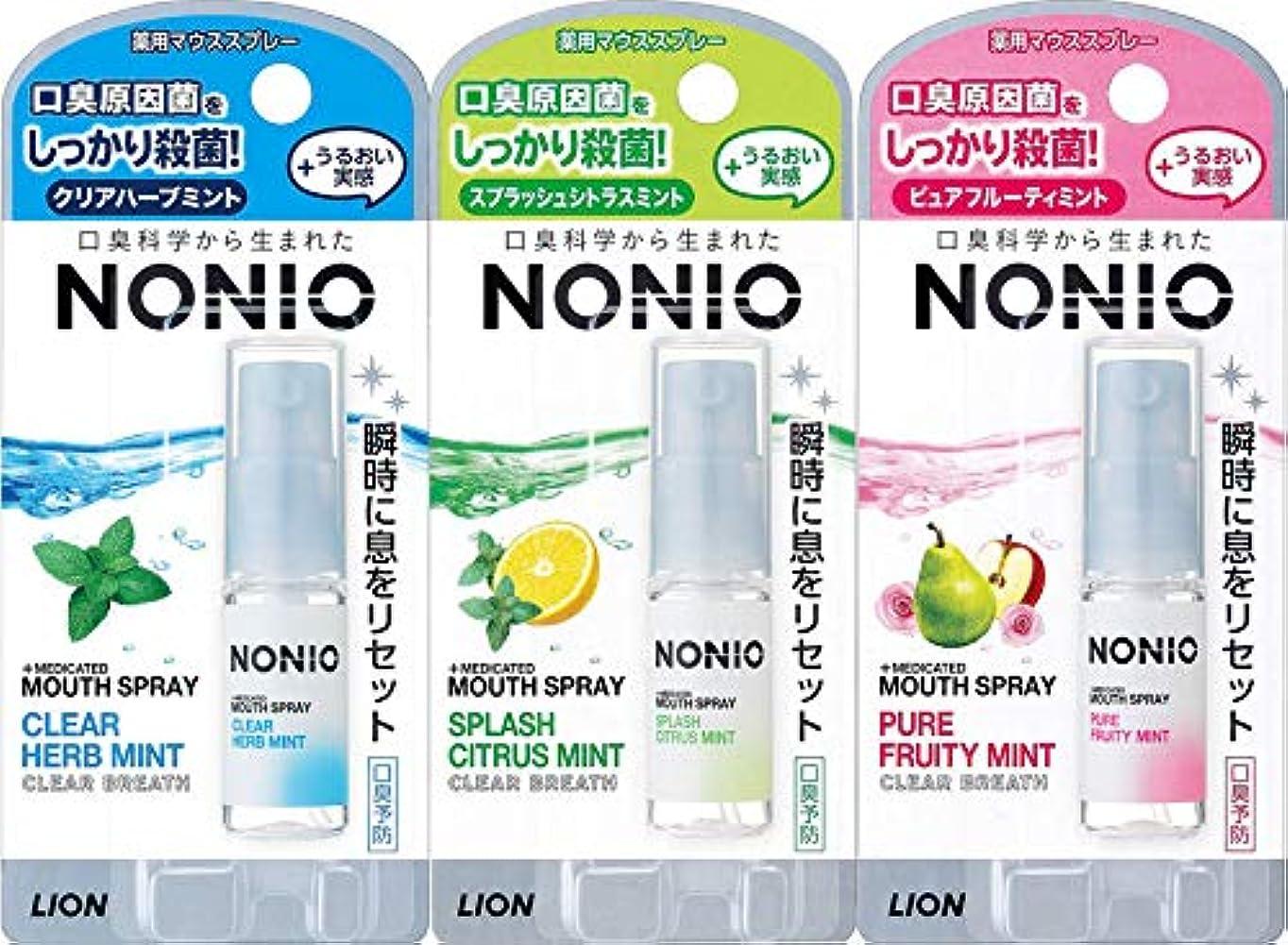 ネコ矩形雄弁家【3種セット】NONIO マウススプレー 5ml