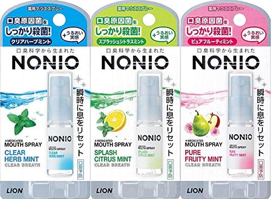 スリンク調べる沼地【3種セット】NONIO マウススプレー 5ml