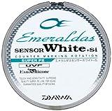 ダイワ  ライン エメラルダスセンサー ホワイト  +Si  150m  0.8号