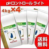 ロイヤルカナン 療法食 pHコントロール ライト ドライ 猫用 4kg×4個