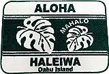 ハワイアン雑貨/ハワイ雑貨/インテリア ハワイアン マルチマット(アロハ/ハレイワ) 65x45cm