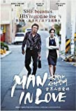 Best MOVIEマンのDVD - Man In Love Review
