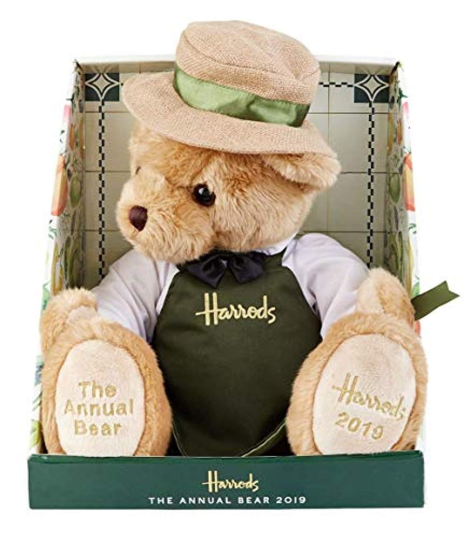 英国 Harrods [ハロッズ] 2019年 イヤーベア フードホールの店員さん テディベア ハロッズのロゴ入りリボン ラッピング Grocer [並行輸入品]