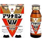 (武田薬品)アリナミンV&V NEW 2B [指定医薬部外品]
