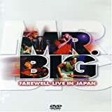 MR.BIG: FAREWELL LIVE IN JAPAN [DVD]