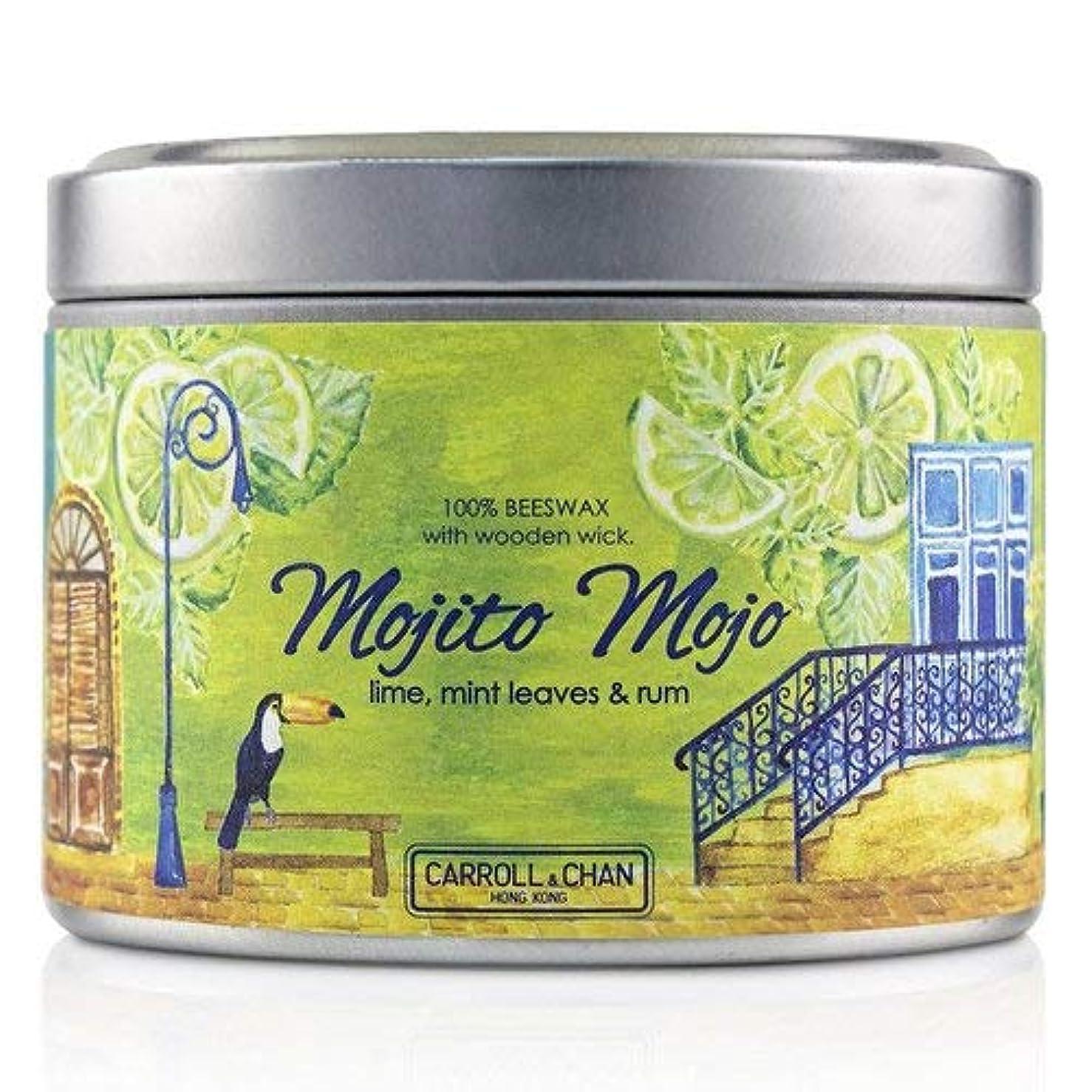 ゆるいインターネット征服するキャンドル?カンパニー Tin Can 100% Beeswax Candle with Wooden Wick - Mojito Mojo (8x5) cm並行輸入品
