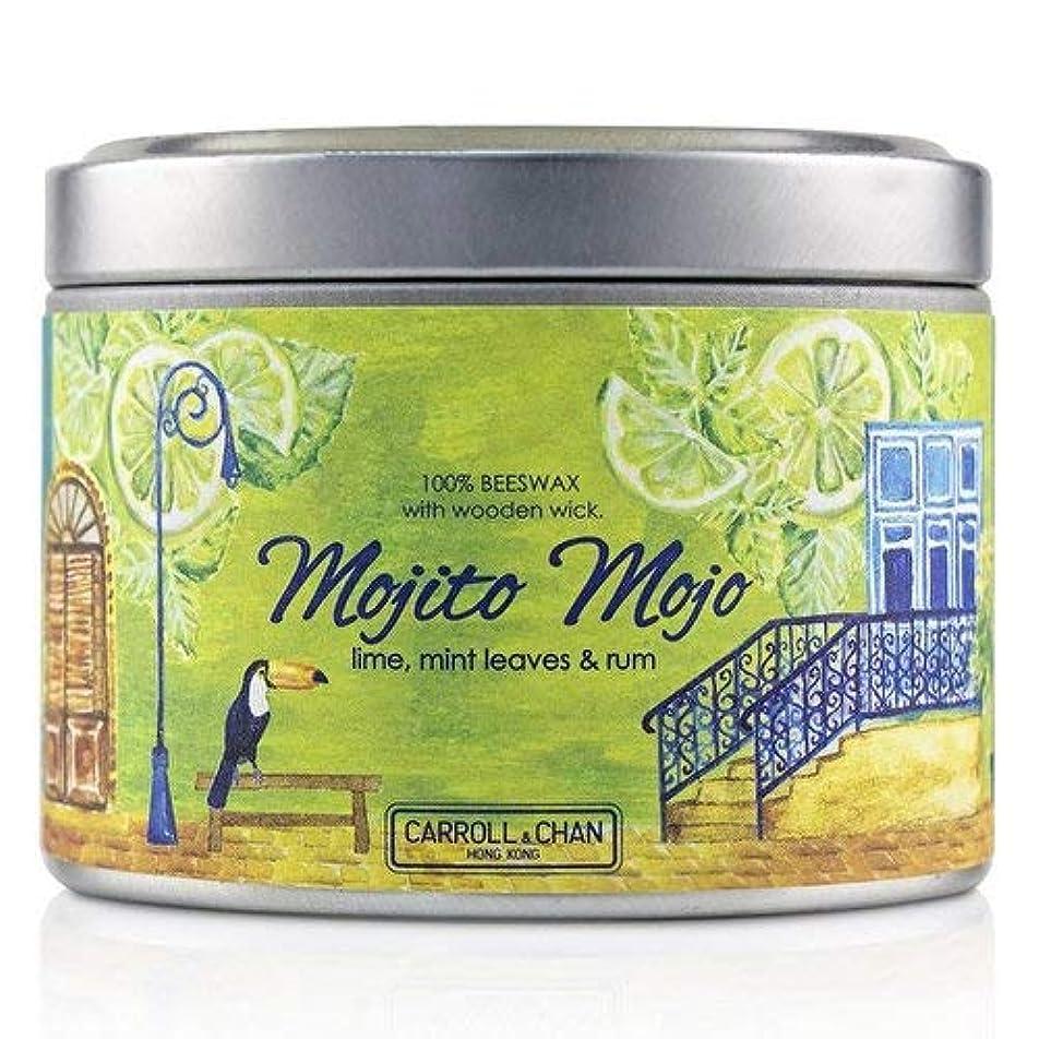 例エンディング襲撃キャンドル?カンパニー Tin Can 100% Beeswax Candle with Wooden Wick - Mojito Mojo (8x5) cm並行輸入品