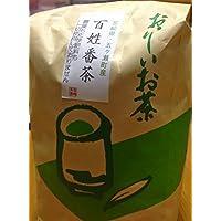 宮崎茶房(無農薬栽培)、百姓番茶(釜炒り茶)1kg、