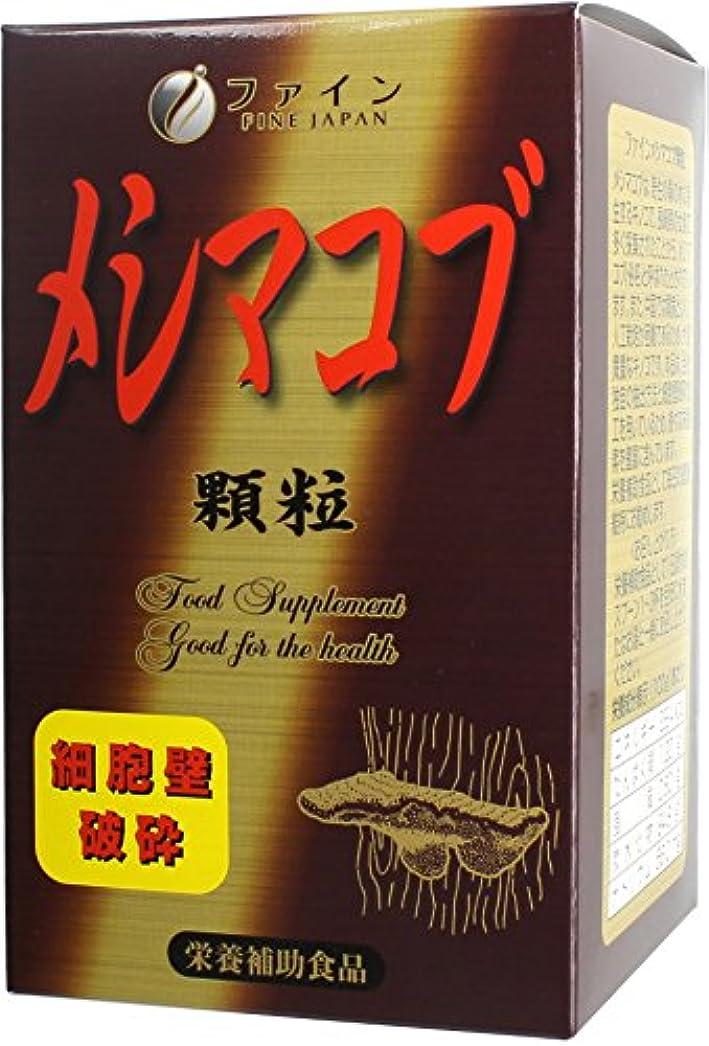 イデオロギー歴史的スキルファイン メシマコブ顆粒 ビタミンC配合 純国産メシマコブ使用 スプーン付(180g入)