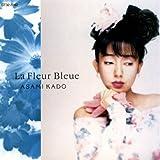 La Fleur Bleue-青い花-