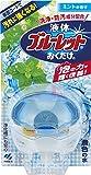 液体ブルーレットおくだけ トイレタンク芳香洗浄剤 本体 ミントの香り 70ml