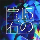 吉田正トリビュートアルバム (音符記号)15の宝石(音符記号)