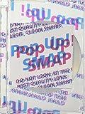 Pop Up!SMAP (初回限定盤)