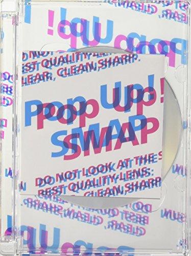 SMAP『STAY』の歌詞が泣ける!ベストアルバム収録のファン投票1位の楽曲!の画像