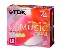 TDK CD-R 音楽用 74分 日本製 カラーミックス インクジェットプリンタ対応 10枚パック CD-RDE74CPMX10N