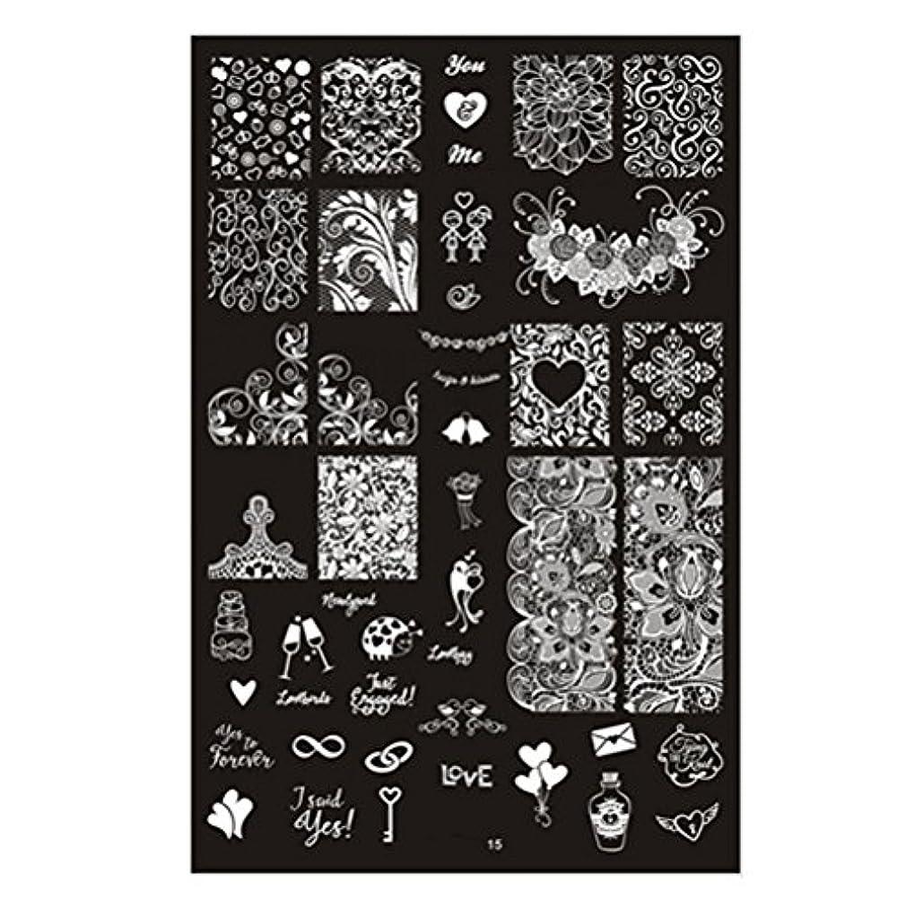 食事スタンドモノグラフ[ルテンズ] スタンピングプレートセット 花柄 ネイルプレート ネイルアートツール ネイルプレート ネイルスタンパー ネイルスタンプ スタンプネイル ネイルデザイン用品