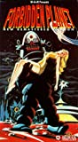 Forbidden Planet (Remastered Edition) [VHS] [Import]