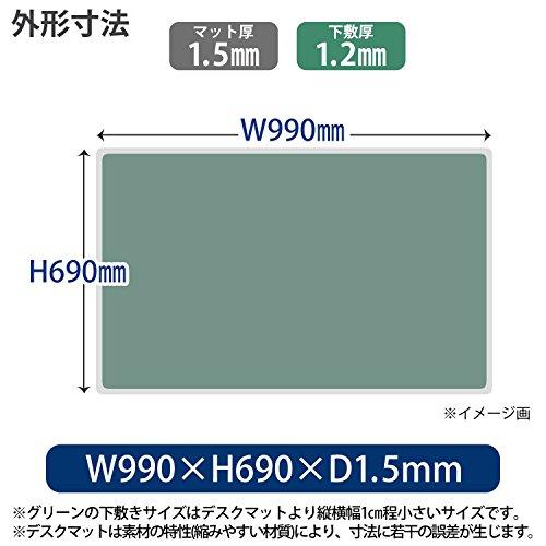 プラス デスクマット 抗菌 0A フタル酸エステル不使用 107 DM-107KW 41-086