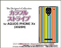 デザインケース ハードケース AQUOS PHONE Xx 302SH カラフルストライプ type001 302sh-cyi-001-015