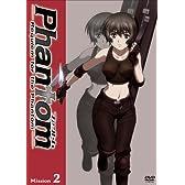 Phantom~Requiem for the Phantom~Mission-2 [DVD]