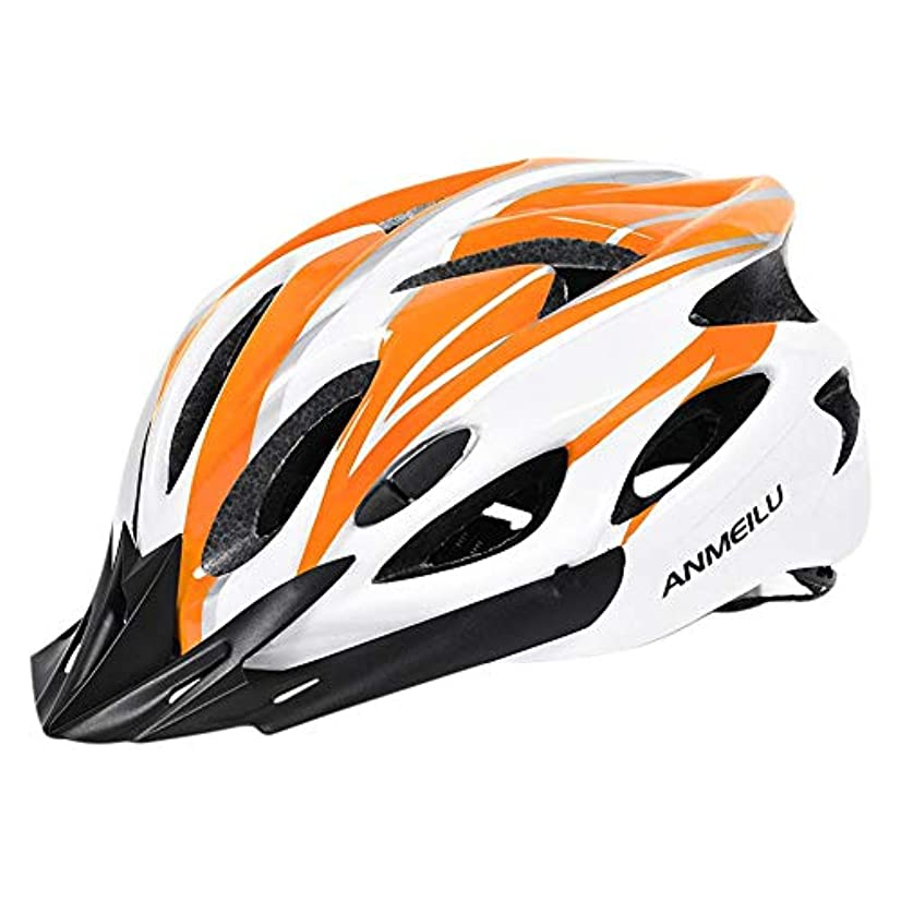 ライセンススポーツの試合を担当している人朝の体操をする自転車 ヘルメット ロードバイク クロスバイク サイクリング 大人 超軽量 高剛性 大人用