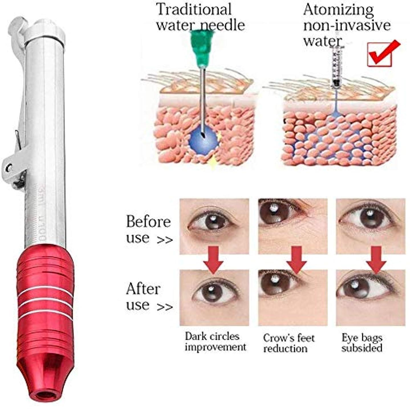 ライターたとえ強制ヒアルロン注射ペン、高圧ヒアルロン酸ペン、肌の弾力性の回復、しわを減らすのに役立つ、ヒアルロン酸保湿剤