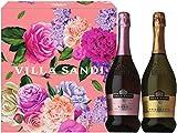 【Amazon.co.jp限定】 【ホワイトデー ギフト プレゼントに最適】シャンパンより売れているイタリア最高峰スパークリング ヴィッラ サンディ ワインギフトセット [ 750ml×2 ] [ギフトBox入り]