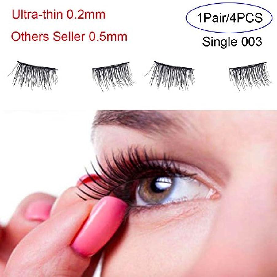 操る相対サイズママxlp つけまつ毛 まつ毛 つけまつげ 磁気 長繊維 接着剤不要 単マグネット 超薄型0.2mmアイラッシュ False Fake Eyelashes 自然