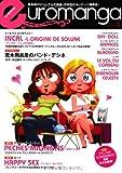 ユーロマンガ(4号 / フレデリック トゥルモンド のシリーズ情報を見る