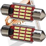 エルカ(Eruka) T10 × 37 LED 36mm 37mm 兼用 9-33V(瞬間最大耐圧60V) 超強化特注電源回路仕様! こんなにコンパクト!なのにこの明るさ! 新世代4014型LED12連! 極性フリー! 国内検査品! 2個 ホワイト TP-094-2S