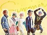 MANKAI STAGE『A3!』~SUMMER 2019~【B...[Blu-ray/ブルーレイ]