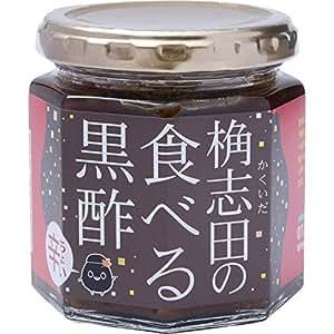 福山黒酢 食べる黒酢 ちょい辛 180g | 酢・ビネガー 通販