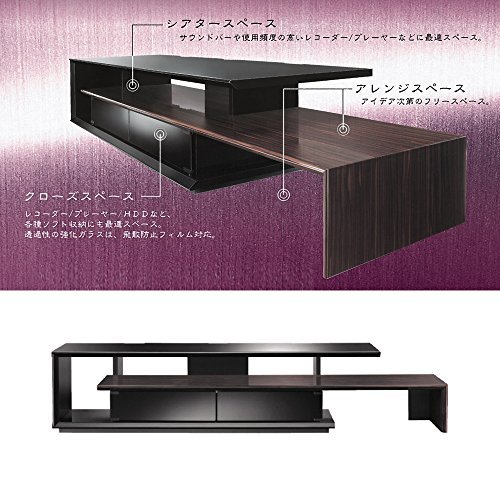 4K 大型 テレビ 対応 デザイン テレビ ボード(最大 60 V型 対応)TV 台【SP-SEA1750】木目 調 ブラック