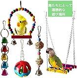 BYBO インコ おもちゃ セキセイインコ かじり木 天然木 噛む玩具 吊下げタイプ玩具 ストレス解消 ベル 遊び場 (5PCS)