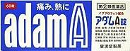 【指定第2類医薬品】アダムA錠 60錠 ※セルフメディケーション税制対象商品
