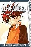 D. N. Angel Vol.6 (D. N. Angel)