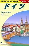 A14 地球の歩き方 ドイツ 2012~2013 (地球の歩き方 A 14)