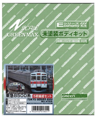 Nゲージ 4180 東急8500系シャボン玉基本6輛 (塗装済完成品)
