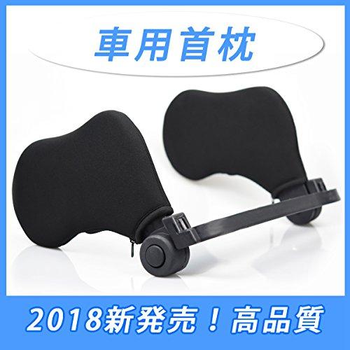 車用首枕, WISH SUN ネックパッド【2018新発売!...