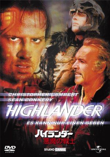 ハイランダー/悪魔の戦士 [DVD]