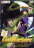 ゲットバッカーズ-奪還屋-2[DVD]