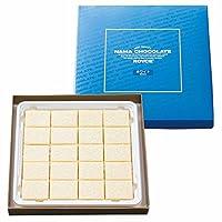 [冷蔵便] ROYCE'(ロイズ) 生チョコレート[ホワイト]