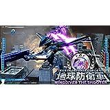 EARTH DEFENSE FORCE 4.1 WINGDIVER THE SHOOTER (地球防衛軍4.1ウイングダイバー・ザ・シューター)|オンラインコード版
