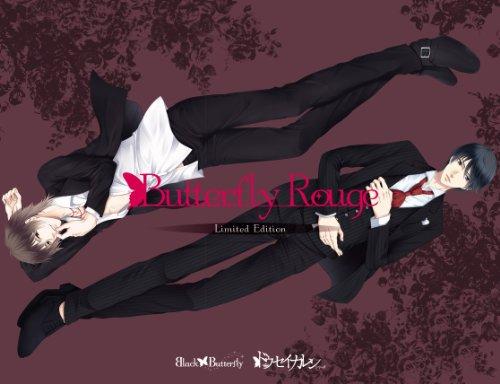 ドウセイカレシシリーズVol.3  Butterfly Rouge 初回限定版 / Black Butterfly