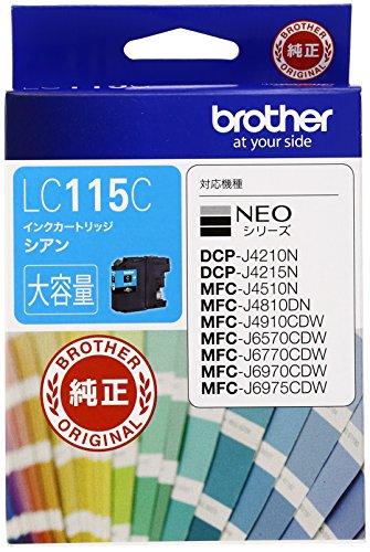 brother インクカートリッジ大容量タイプ (シアン) LC115C