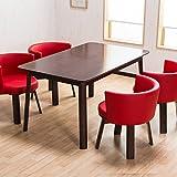 北欧風 家カフェスタイル ダイニング5点セット 「ニューポエム」【レッド色(赤色)】 4人用 丸みを帯びたデザインチェアー(柔らかクッション) 頑丈食卓