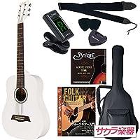 S.Yairi ヤイリ アコースティックギター コンパクトアコギ YM-02/WH サクラ楽器オリジナル リミテッドセット